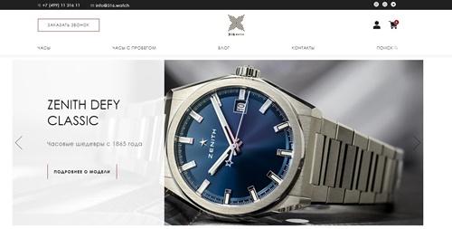 Часы где наручные можно продать в ломбард 24 бибирево часа